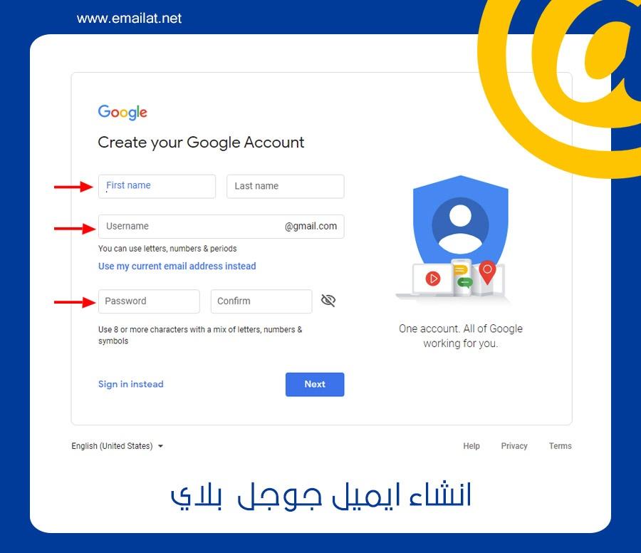 انشاء ايميل جوجل بلاي